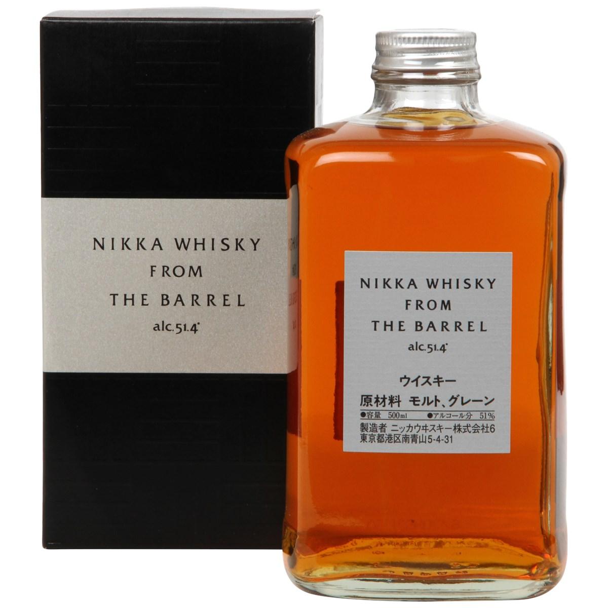 nikka-from-the-barrel-friis-wood-og-deli